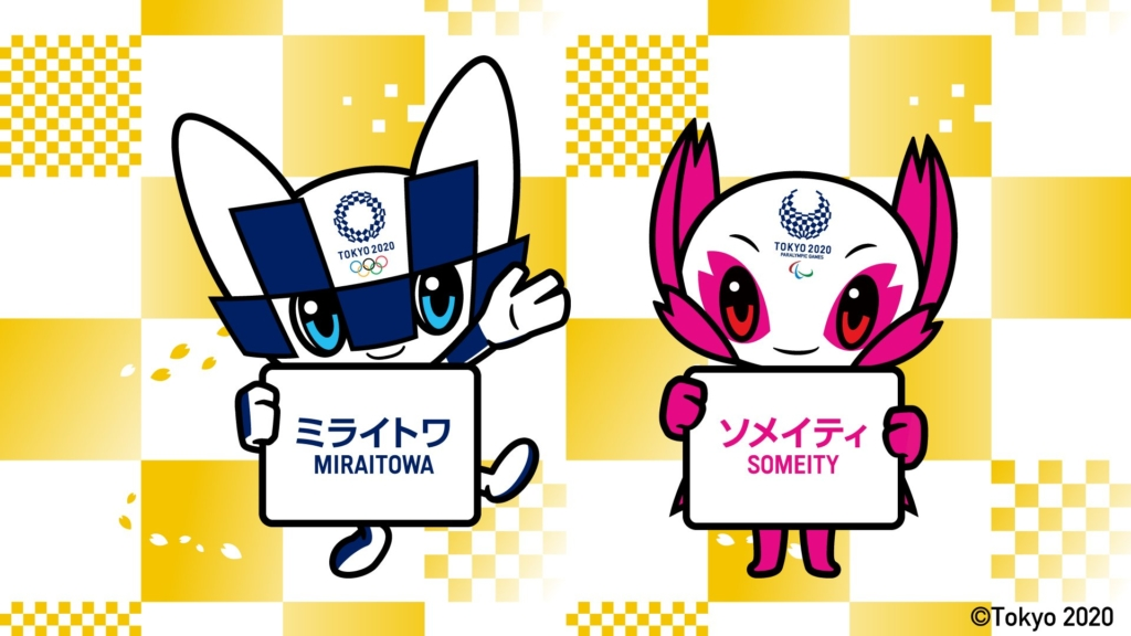 Tokyo2020 mascots - rowing at the olympics - WEROW